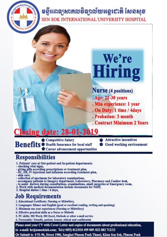 Jobs announcement: We're Hiring - Sen Sok International