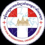 SSIUH logo